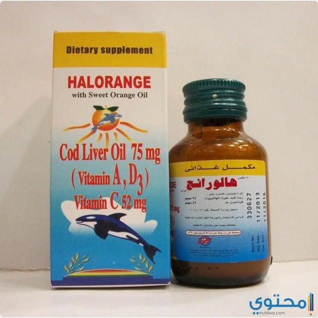 الأثار الجانبية لدواء هالورانج Halorange