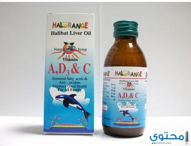 دواعي استعمال دواء هالورانج Halorange