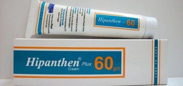 هاي بانتين بلاس Hipanthen Plus لعلاج تشققات حلمة الثدى