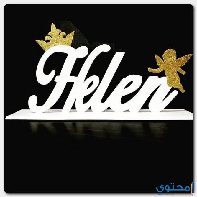 معنى اسم هيلين