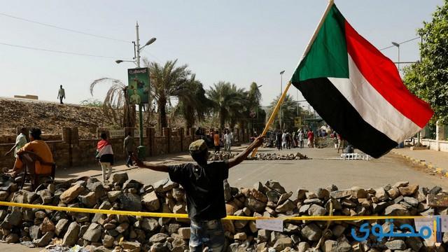 هل تعلم عن السودان