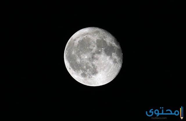 هل تعلم عن القمر