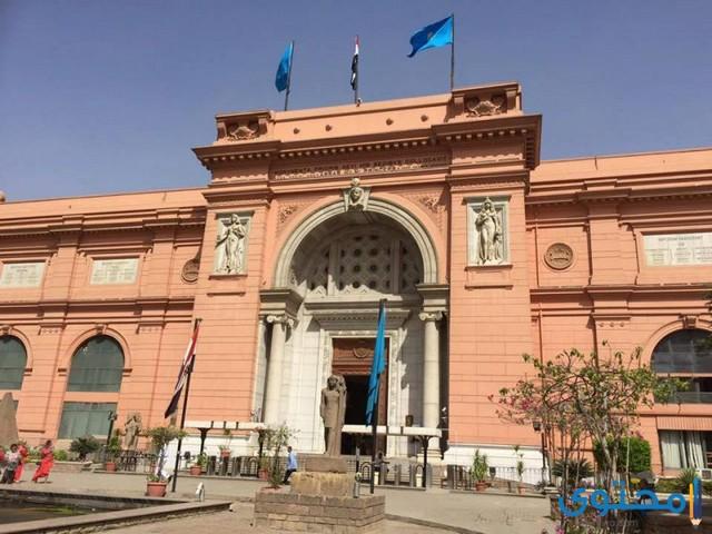 هل تعلم عن المتحف المصري