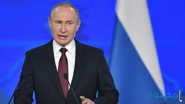 هل تعلم عن بوتين