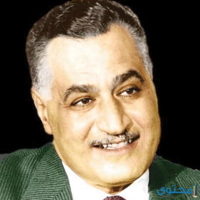 هل تعلم عن جمال عبد الناصر
