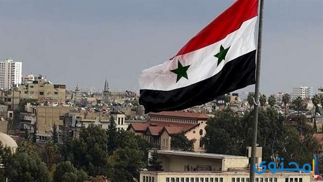 هل تعلم عن سوريا