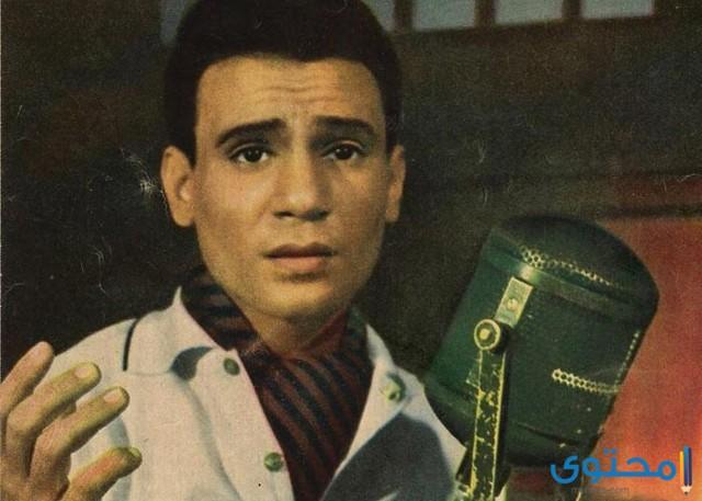 هل تعلم عن عبد الحليم حافظ