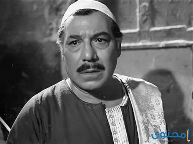 هل تعلم عن فريد شوقي