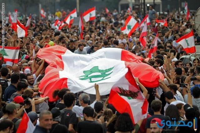 هل تعلم عن لبنان