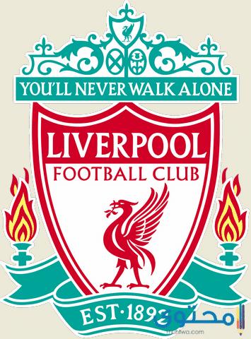 هل تعلم عن ليفربول