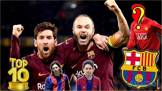 هل تعلم عن نادي برشلونة