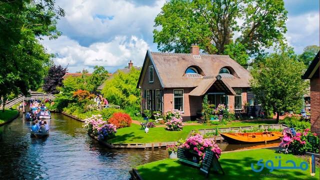 هل تعلم عن هولندا