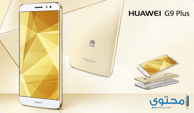 مواصفات وأسعار هواوي Huawei G9 Plus