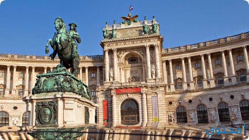 القصر الملكي هوفبورغ