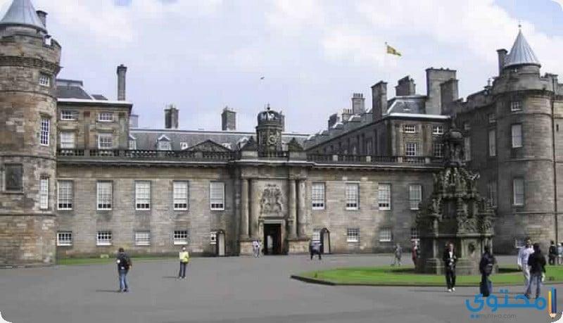 قصر هوليرود هاوس
