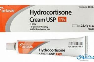 هيدروكورتيزون Hydrocortisone لعلاج الالتهابات الجلدية