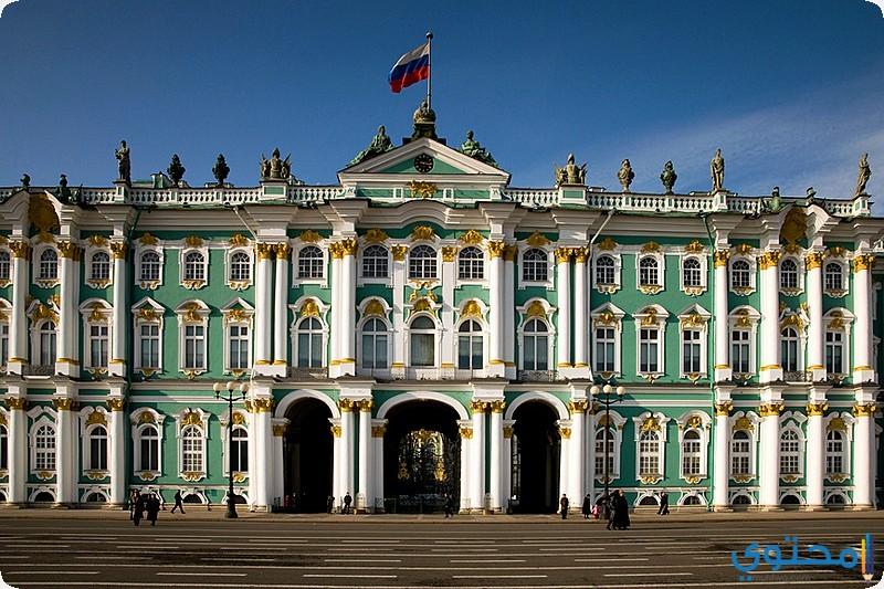 متحف هيرميتاج الروسي