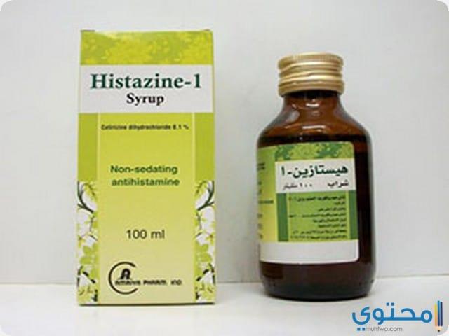 هيستازين أقراص و شراب و نقط مضاد للحساسية والالتهابات Histazine-11
