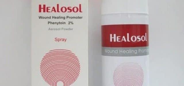هيلوسول Healosol لعلاج الجروح والتقرحات الجلدية