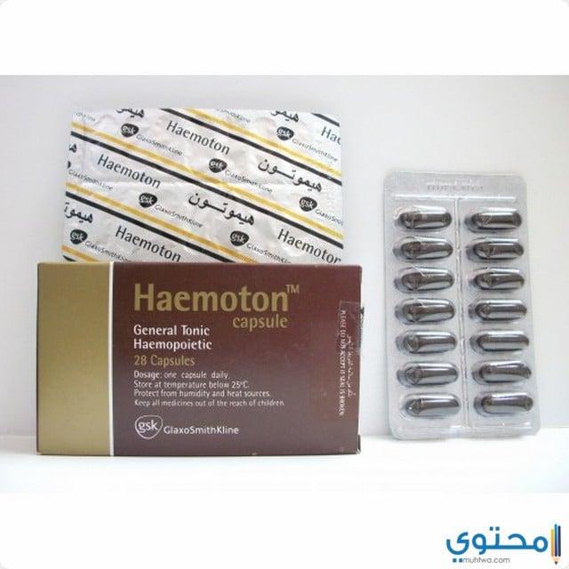 دواعي استعمال دواء هيموتون