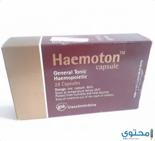 هيموتون Haemoton لعلاج الأنيميا ومقوي عام
