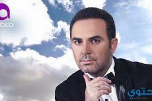 كلمات اغنية حبها فرض وائل جسار 2018