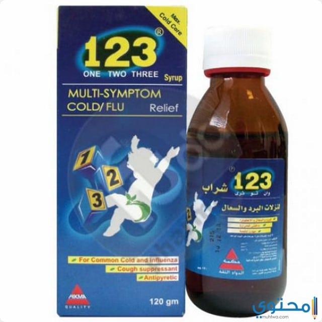 دواء للبرد سريع المفعول للاطفال