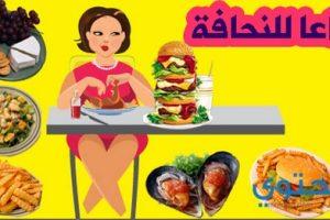 افضل وجبات لزيادة الوزن بشكل سليم وصحى