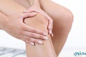 علاج وجع الركبة بطرق حديثة