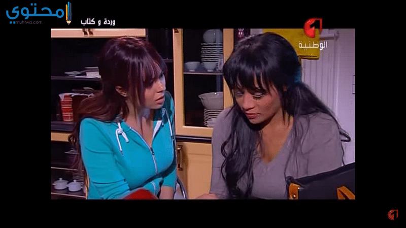 مسلسلات التلفزة الوطنية التونسية 1