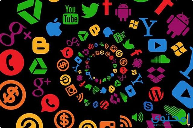 أهمية وسائل التواصل الاجتماعي