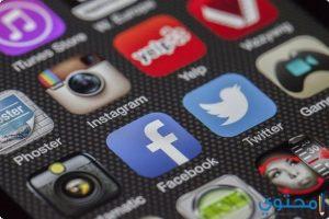 تعبير عن وسائل التواصل الاجتماعي جديد