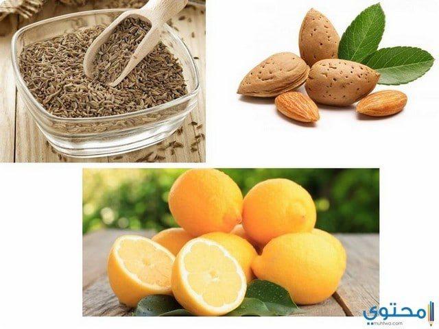 وصفة اللوز والكمون والليمون