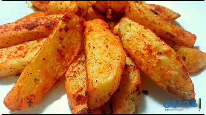 بطاطس محمرة بالفرن