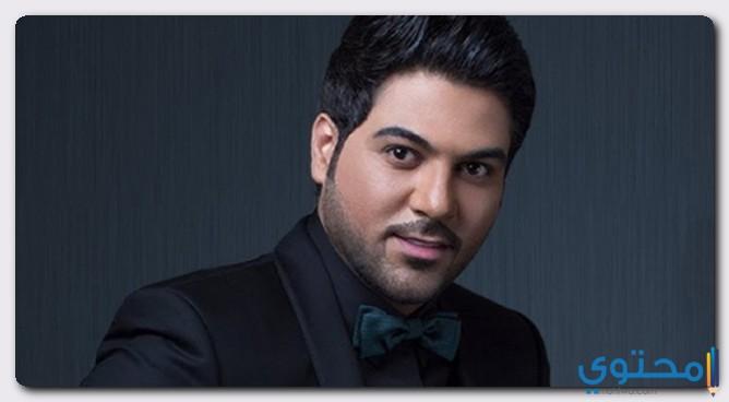 اغنية ذهب ذهب وليد الشامي