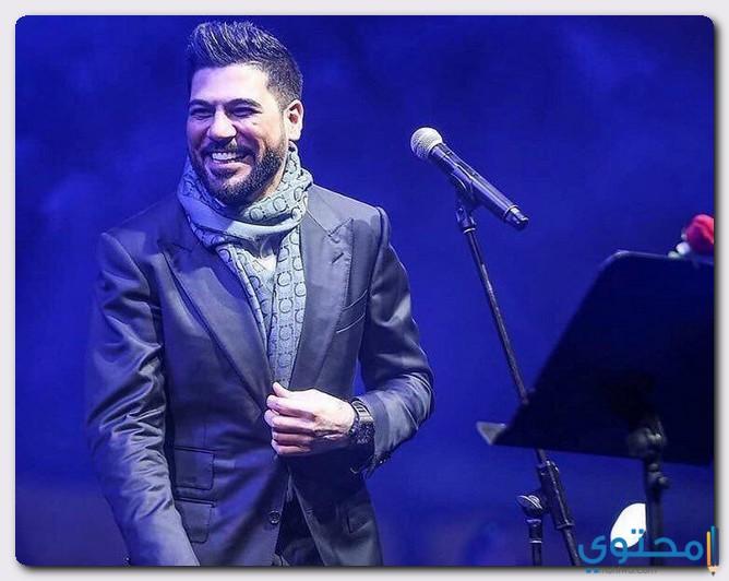 ما هى أشهر أغاني وليد الشامي