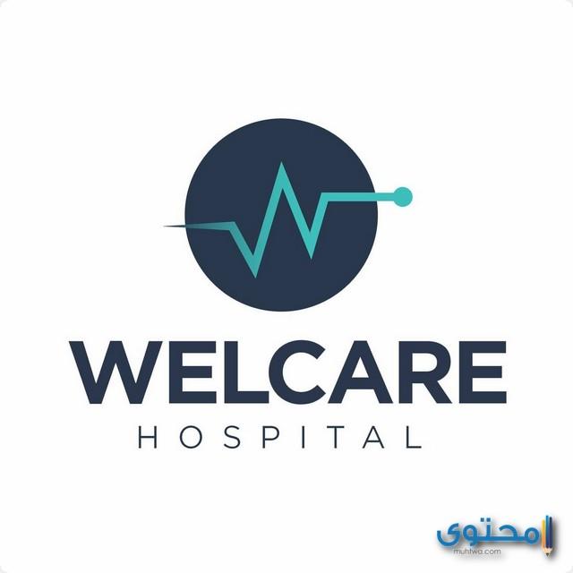 دليل المستشفيات الخاصة بالقاهرة
