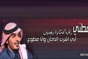 أشعار ياسر التويجري المشهورة
