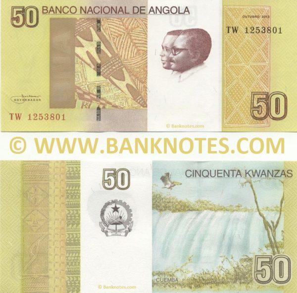 عملة أنغولا