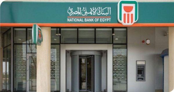 كيفية الدخول على حسابي في البنك الأهلي
