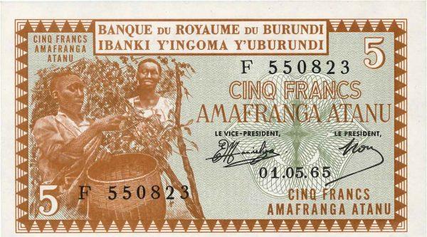 ما هي عملة بوروندي ووصف فئاتها النقدية 2