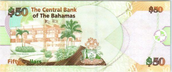 ما هي عملة جزر البهاما وفئاتها الورقية والمعدنية مع الصور 1