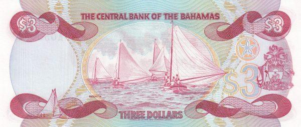 ما هي عملة جزر البهاما وفئاتها الورقية والمعدنية مع الصور 3