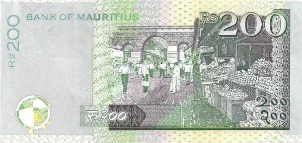 عملة جزر موريشيوس