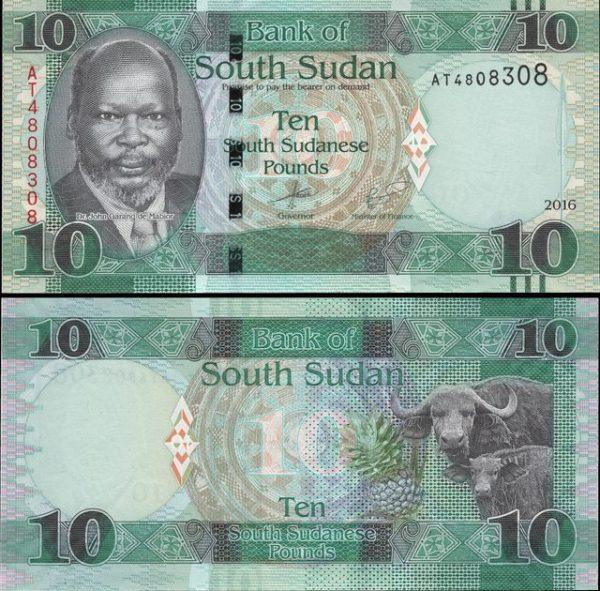عملة جنوب السودان