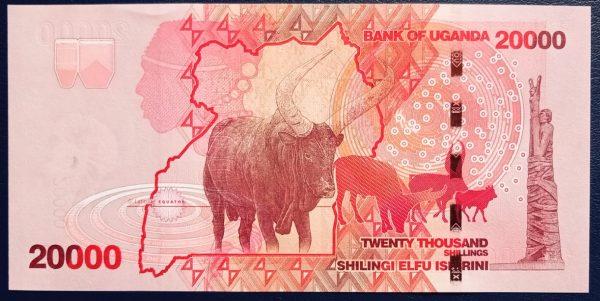 عملة دولة أوغندا