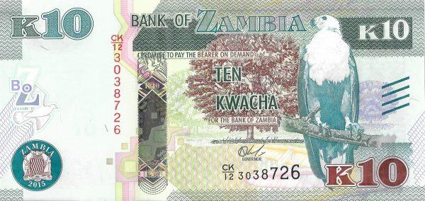 عملة زامبيا