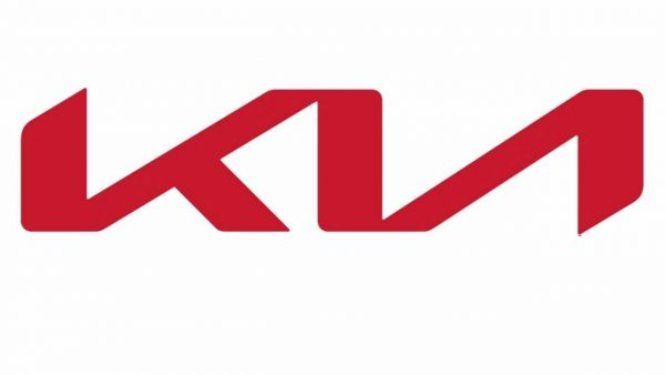 شعار سيارة كيا