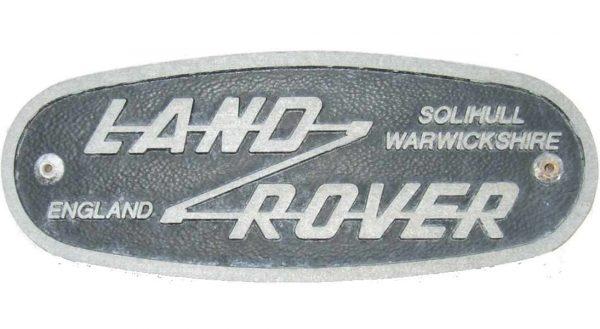 شعار سيارة لاند روفر