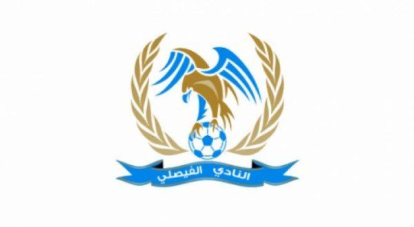 معاني شعارات أندية الدوري الأردني
